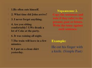 Упражнение 2. Copy the sentences and note if they refer to the present, past