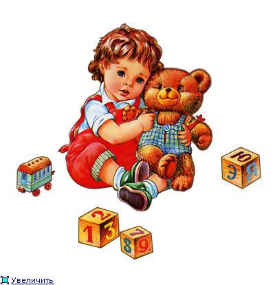 http://t.foto.radikal.ru/0704/0e/8c4831f07b2bt.jpg