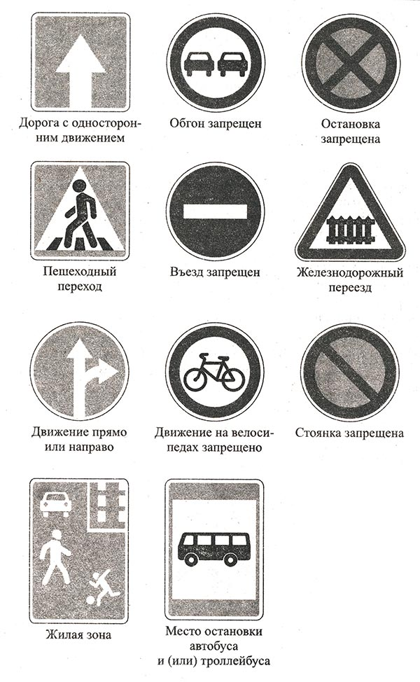 http://ped-kopilka.ru/images/0-22.jpg