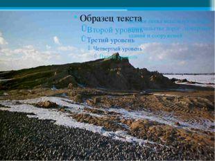 Залежи песка используются при строительстве дорог , постройке зданий и соору