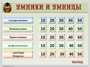 10 20 30 40 50 10 20 30 40 50 10 20 30 40 50 10 20 30 40 50 10 20 30 40 50 го
