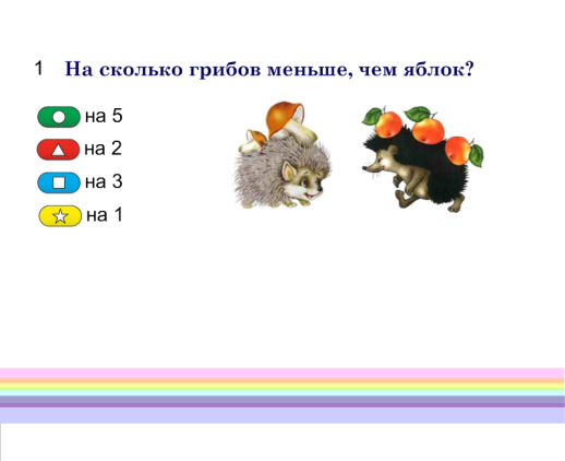 C:\Users\Admin\Desktop\На конкурс_16.png