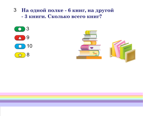 C:\Users\Admin\Desktop\На конкурс_18.png