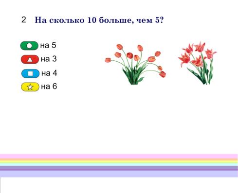 C:\Users\Admin\Desktop\На конкурс_17.png