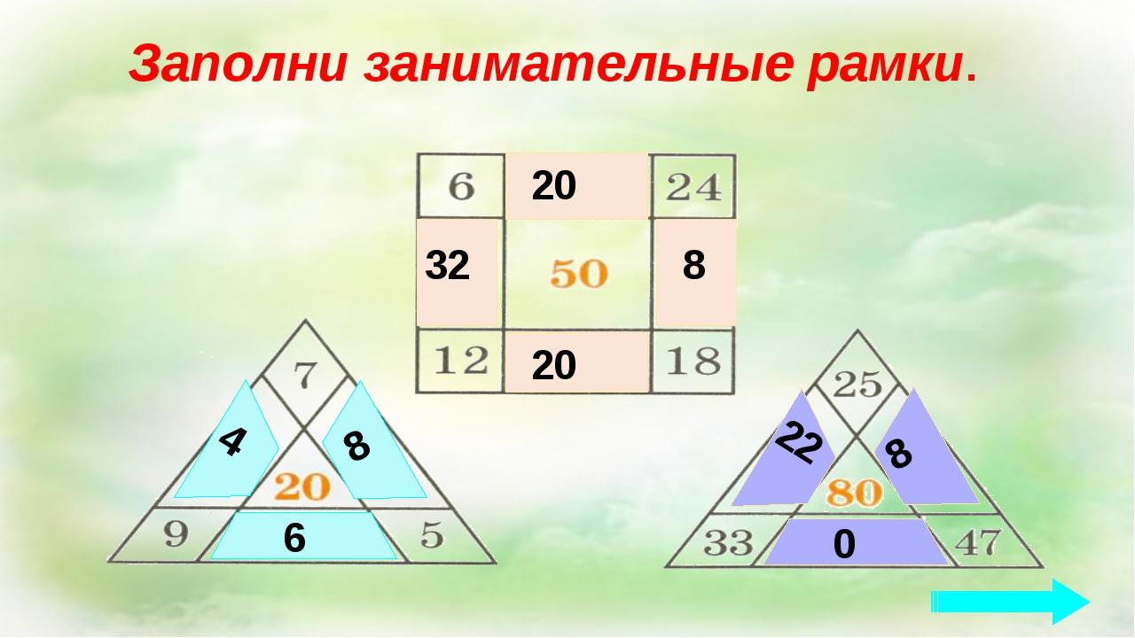 Какой из результатов самый маленький? 1) (100 – 1) : 9 = 2) (1000 – 10) : 9 =...