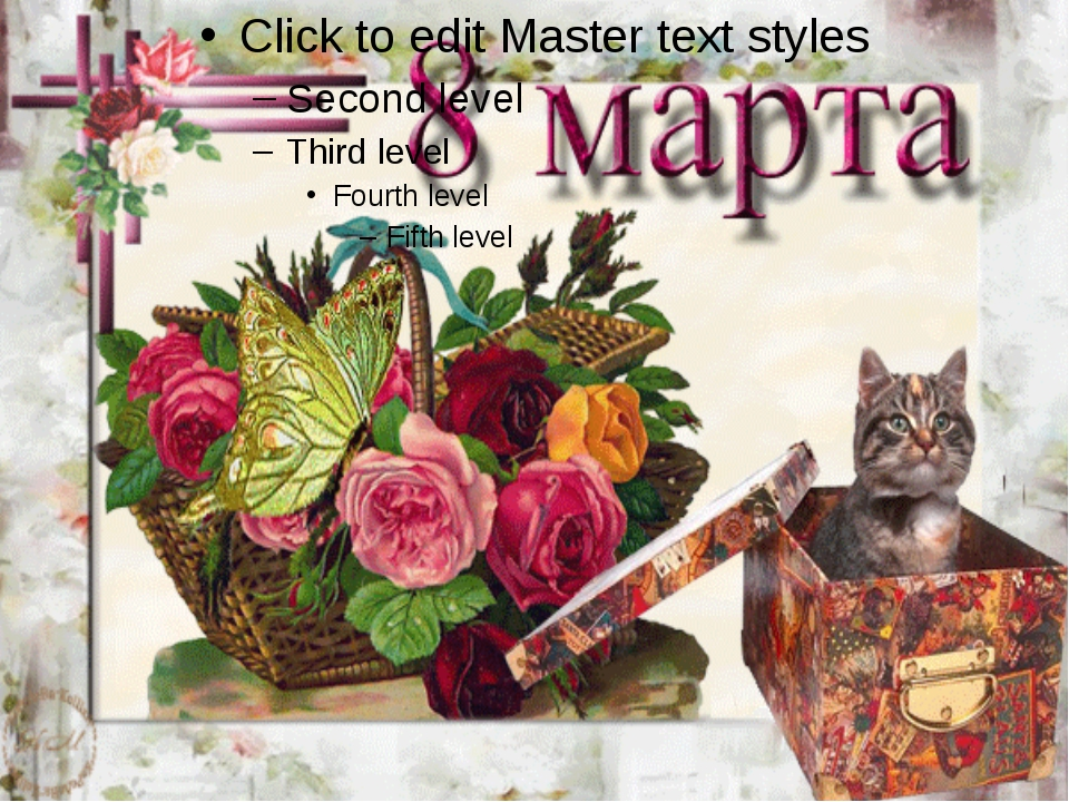 Картинки, поздравительные открытки с 8 марта для женщин музыкальные