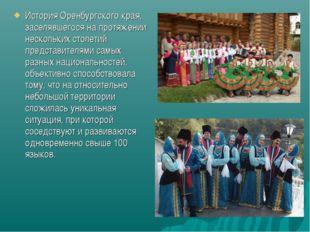 ИсторияОренбургского края, заселявшегося на протяжении нескольких столетий п