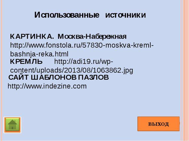 КАРТИНКА. Москва-Набережная http://www.fonstola.ru/57830-moskva-kreml-bashnja...