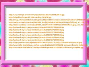 http://www.mikspb.ru/custom/uploads/photoalbums/131/full/519.jpg http://otig