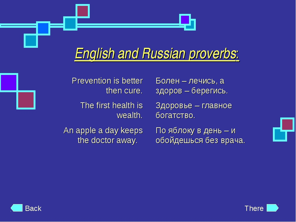 English and Russian proverbs: Prevention is better then cure. The first healt...