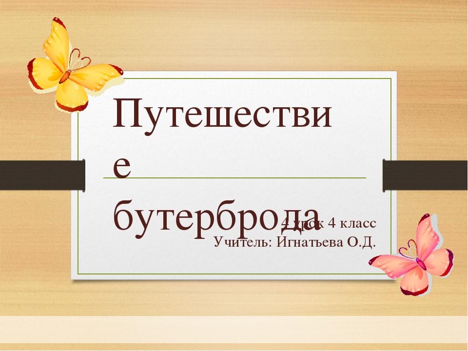 Книга о вкусной и здоровой пище московские пончики
