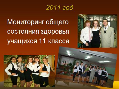hello_html_4d0d4cc9.png
