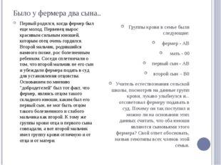 Французский писатель 19 века Э.Золя сказал: «Великая поэзия нашего века - это