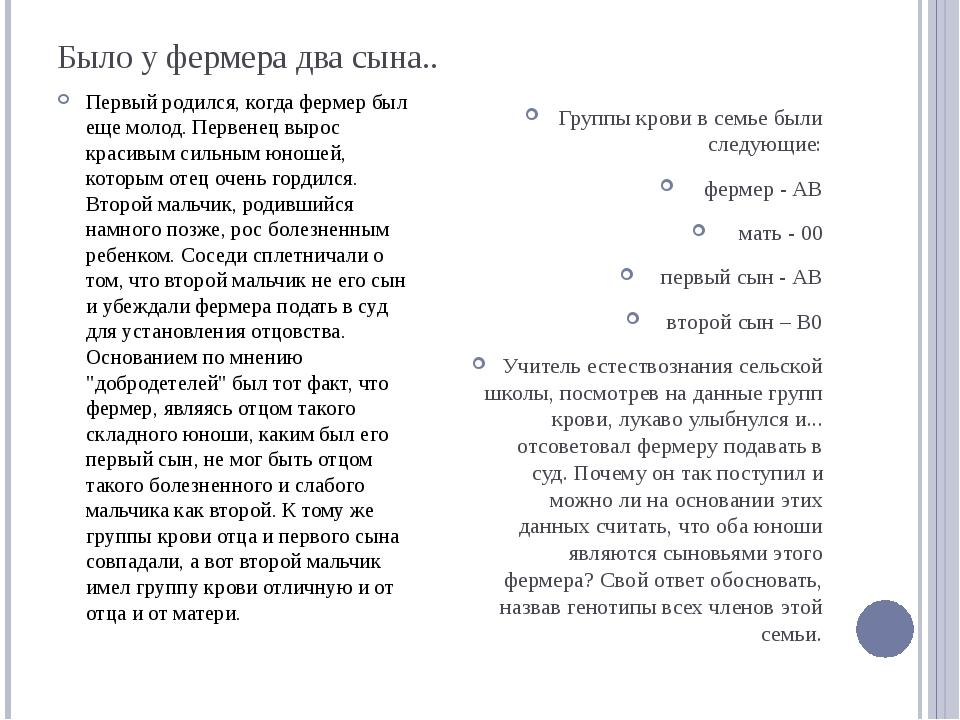 Французский писатель 19 века Э.Золя сказал: «Великая поэзия нашего века - это...