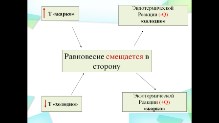 hello_html_67ec2e82.png