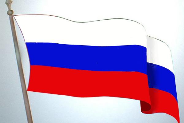 http://mkrf.ru/upload/iblock/b5d/b5d5227e3205ef649ef4d7f9e9372f1d.jpg