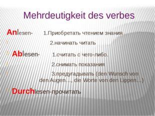 Mehrdeutigkeit des verbes Anlesen- 1.Приобретать чтением знания 2.начинать чи