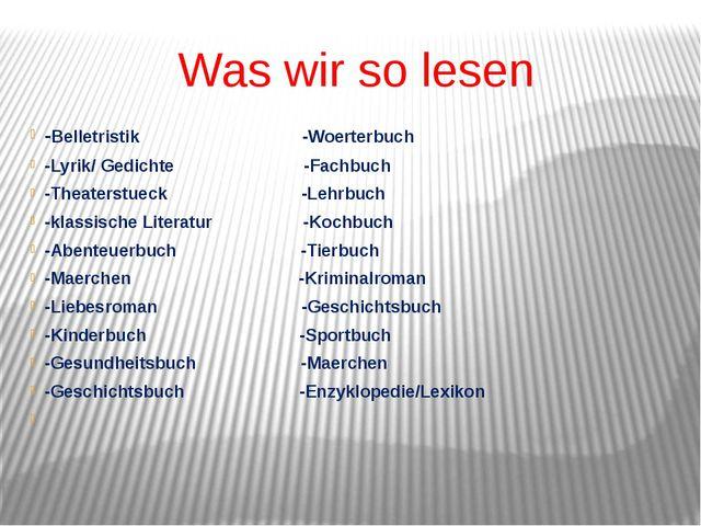 Was wir so lesen -Belletristik -Woerterbuch -Lyrik/ Gedichte -Fachbuch -Theat...