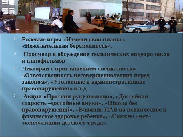 Приглашение в Украину, въезд для иностранных