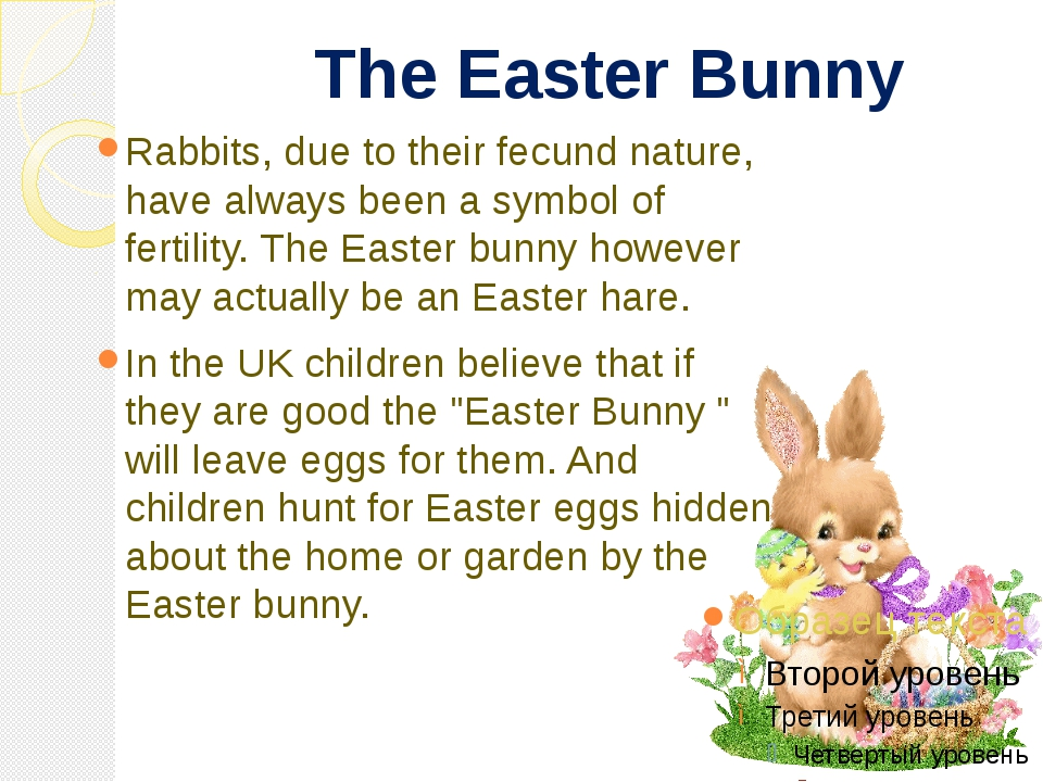 The Easter Bunny Rabbits, due to their fecund nature, have always been a sym...
