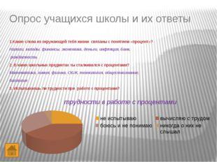 Задачи на перспективу: в тестах ЕГЭ по математике В1 ( демовариант 2011): Б
