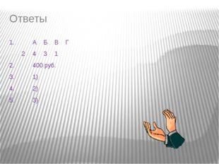 Задачи на перспективу: в тестах ЕГЭ по математике Задание В12 В 2008 году