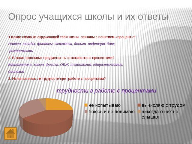 Задачи на перспективу: в тестах ЕГЭ по математике В1 ( демовариант 2011): Б...