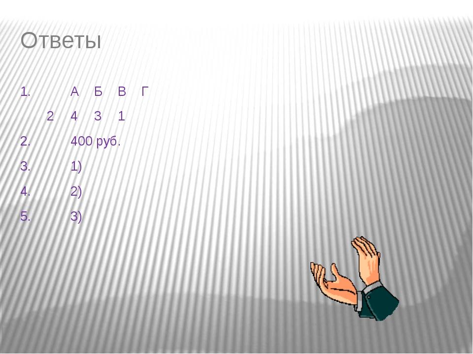 Задачи на перспективу: в тестах ЕГЭ по математике Задание В12 В 2008 году...