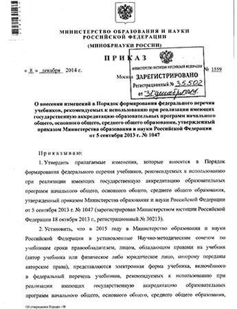 http://efu.drofa.ru/upload/iblock/b17/777_2.jpg