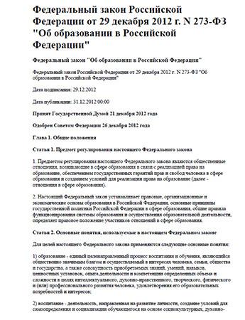 http://efu.drofa.ru/upload/iblock/d0b/666.jpg