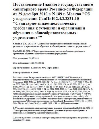 http://efu.drofa.ru/upload/iblock/277/555_2.jpg
