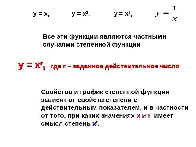 http://ppt4web.ru/images/1402/40213/640/img4.jpg