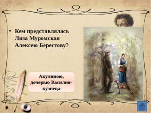 В каком историческом событии участвовал Владимир и был ранен? В бою под Боро