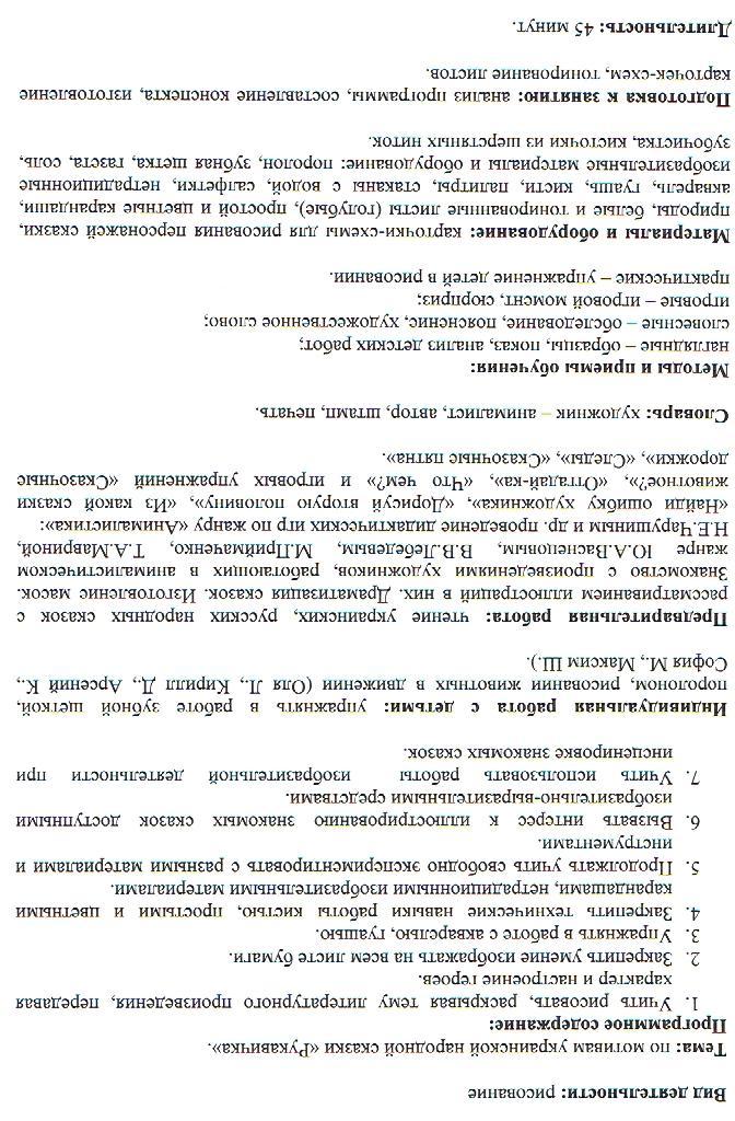 C:\Documents and Settings\Admin\Рабочий стол\Изображение.jpg