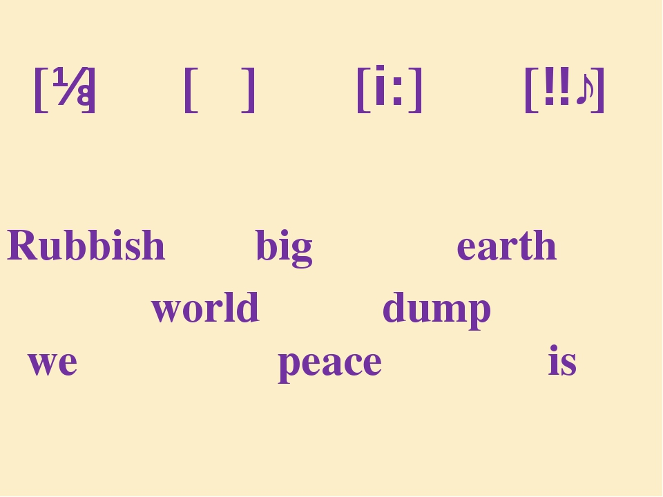 [ɪ] [Λ] [i:] [ɜː] Rubbish big earth world dump we peace is