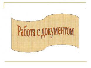 hello_html_5730718f.jpg