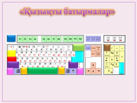 hello_html_13daa649.png