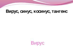 Р А Х М Е Т ! ҚАТЫСҚАНДАРЫҢЫЗҒА