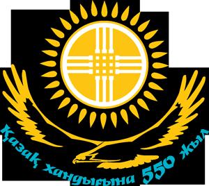 Logo550.png