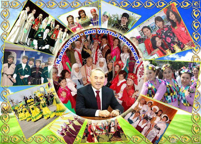 http://img1.liveinternet.ru/images/attach/c/7/95/55/95055305_large_kazahstan_druzhba_narodov.jpg