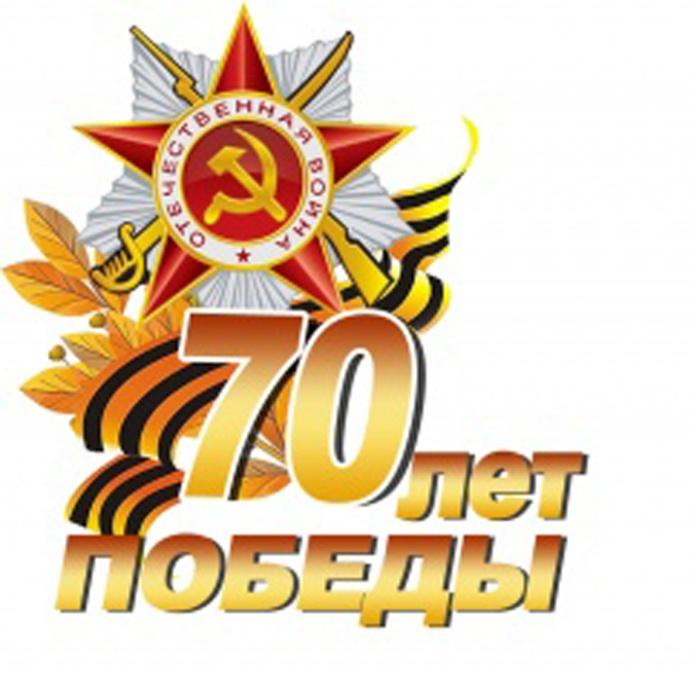 http://www.checherskivestnik.by/wp-content/uploads/2015/03/%D0%9F%D0%BE%D0%B1%D0%B5%D0%B4%D0%B0.jpg