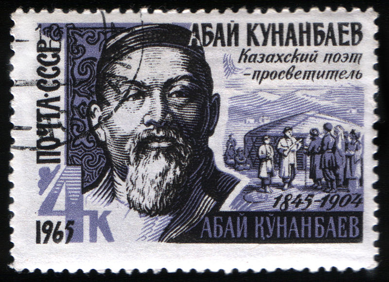 https://upload.wikimedia.org/wikipedia/commons/thumb/8/83/USSR_stamp_A.Qunanbayuli_1965_4k.jpg/800px-USSR_stamp_A.Qunanbayuli_1965_4k.jpg
