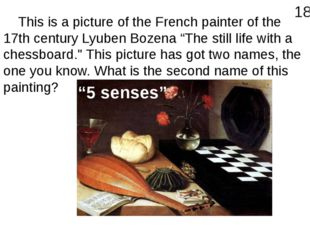"""This is a picture of the French painter of the 17th century Lyuben Bozena """"T"""