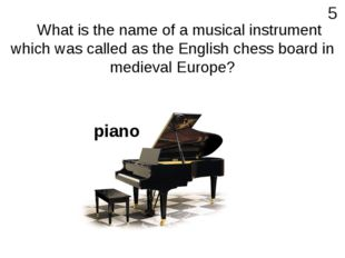 What is the name of a musical instrument which was called as the English che