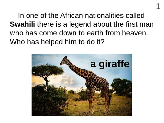In one of the African nationalities called Swahili there is a legend about t...