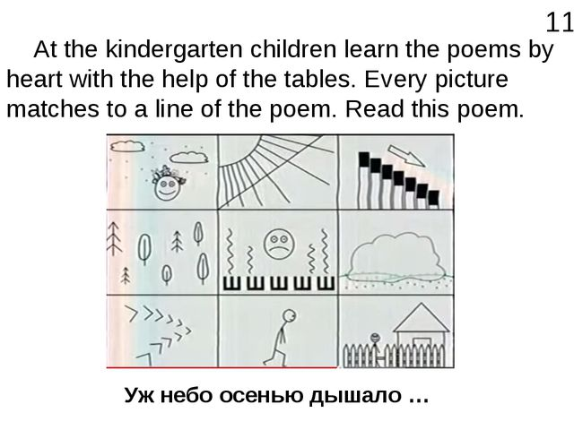 At the kindergarten children learn the poems by heart with the help of the t...