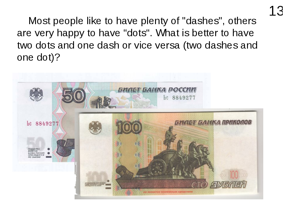 """Most people like to have plenty of """"dashes"""", others are very happy to have """"..."""