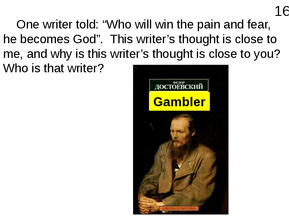 """One writer told: """"Who will win the pain and fear, he becomes God"""". This writ..."""