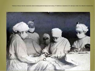 Раненым и больным воинам оказывалась самая квалифицированная медицинская помо