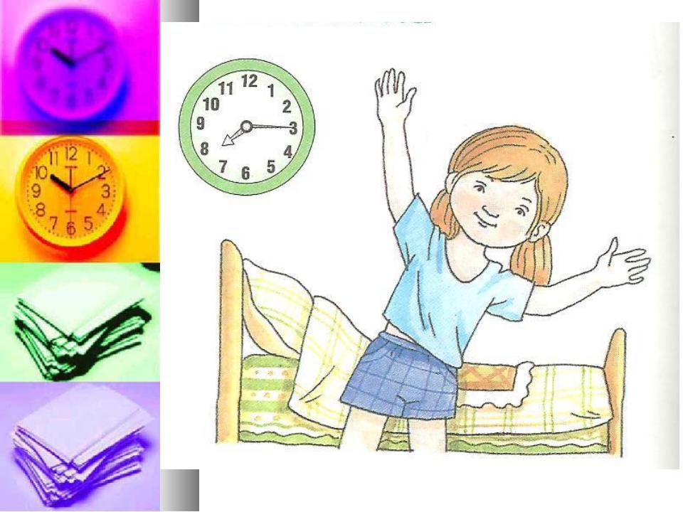 Картинки распорядок дня школьника подъем